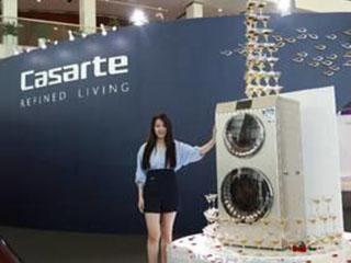 上半年卡萨帝万元以上洗衣机以65.2%份额夺魁