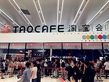 马云的无人超市你们怎么看,零售新趋势?