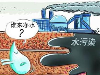 水污染加剧 推动净水器走向大众化