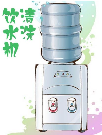 饮水机长期不清洗,会成为健康杀手!