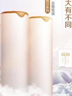 技术打造精品 格美淇发布电辅空气能热水器