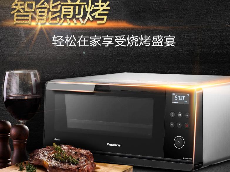 在家红酒配牛排不是梦,这款煎烤箱满足你