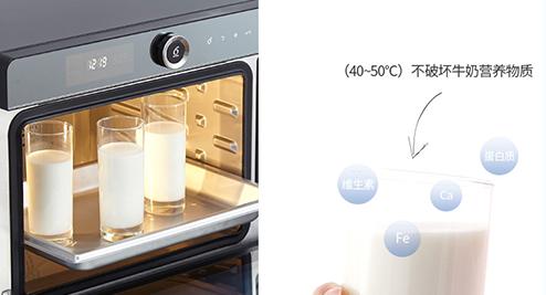 能蒸善烤 蒸烤一体机开启美食新世界