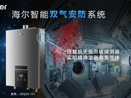 这5大黑利发国际是如何颠覆普通燃气热水器的?