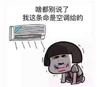夏季空调如何选,惠而浦空调出妙招!
