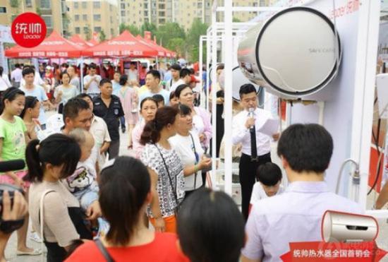 """奥维云网:统帅热水器开辟行业首个""""动销模式"""""""