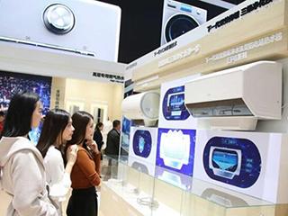 海尔热水器零售量、零售额占比均近3成行业第一