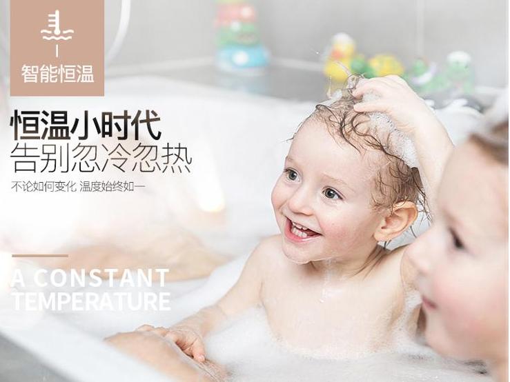 洗了这么多年澡,你的热水器选对了吗?
