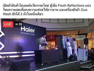 泰媒:海尔是泰国高端市场最有影响力品牌