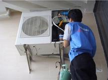 [宁波]维修空调总被坑 出现纠纷咋维权?