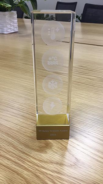 博世集团颁发给蔡思凯团队的奖杯