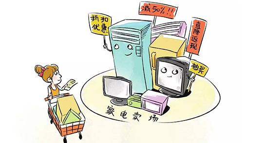 家电售后维修问题频发 行业乱象如何整治?