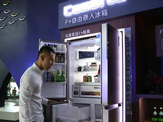 卡萨帝首创F+品类冰箱万元以上市场稳居第一