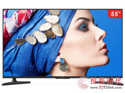 价格再下调 小米电视4A 55寸标准版仅售2799