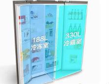 大容量纤薄机身 TCL对开门冰箱京东满减