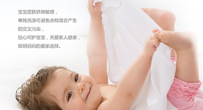 防霉抗菌萌宝必备 海尔小小神童洗衣机