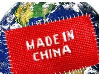 中国制造强了,就不从国外进口了吗?