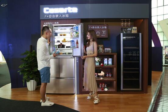 两份三文鱼比出卡萨帝F+冰箱的控氧保鲜科技