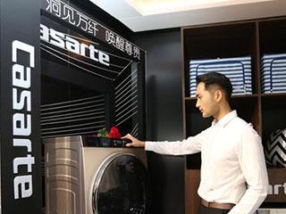 卡萨帝纤见成为行业唯一能洗苏绣的洗衣机