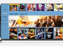酷开系统6.0:不止大屏专属内容 更是高品质内容