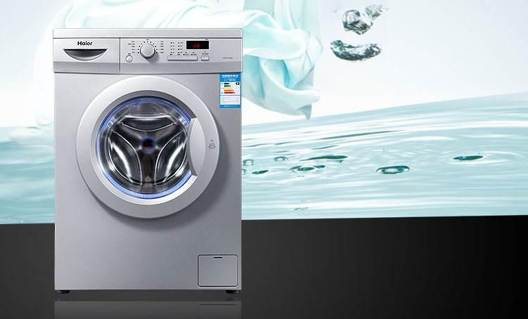海尔发布行业首个专为户外设计的蓝钻洗衣机
