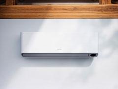 精工设计一级能效 智米全直流变频空调亮相