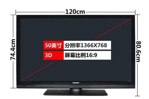 """给您提个醒:购买电视机分清""""寸""""和""""吋"""""""