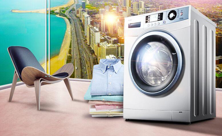 洗烘一体洗衣机 高效清洗即洗即穿