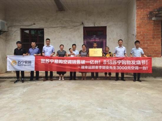 从8月7日开始,武汉,长沙,贵阳,汕头,南宁等苏宁各大区总经理及门店