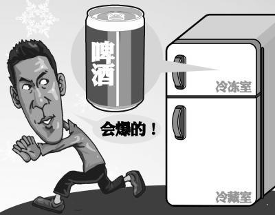 冰箱拿饮料爆炸,碳酸饮料不能放进冷冻室?