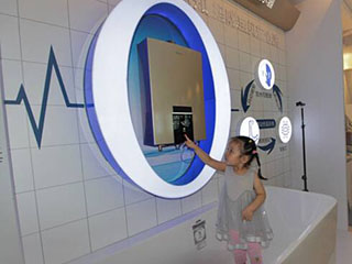 海尔发明专为母婴设计燃气热水器顺逛首发