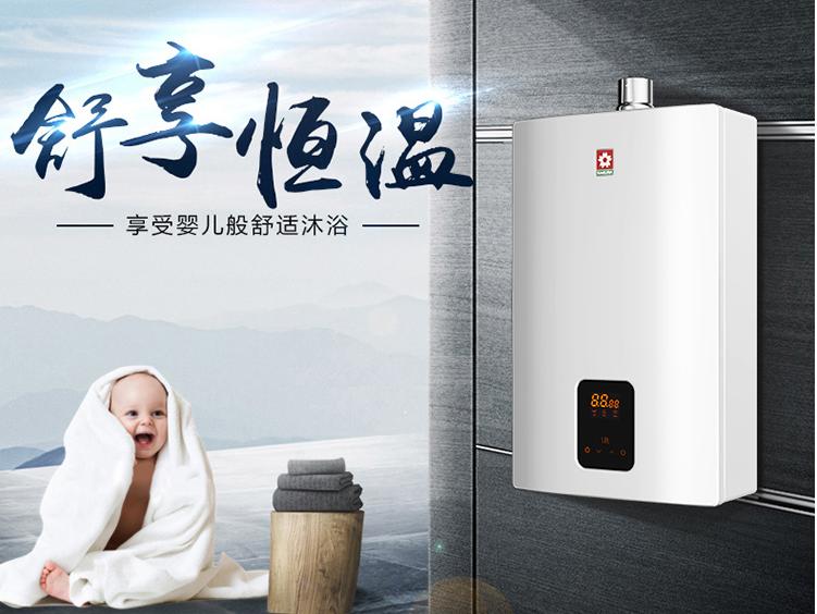 夏天好好洗澡,家中必备一台燃气热水器