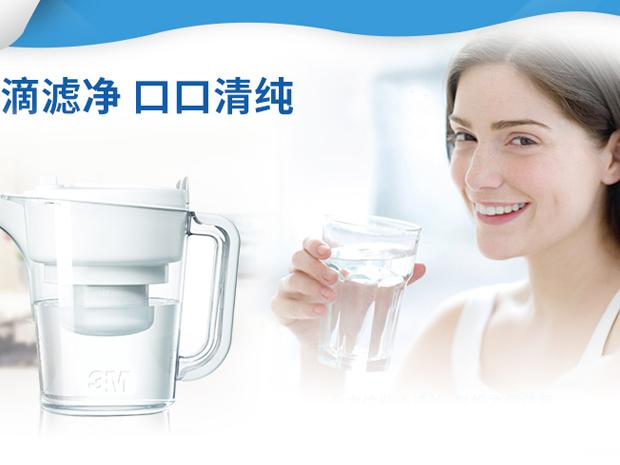 无需大动干戈   一台净水壶让你安心饮水