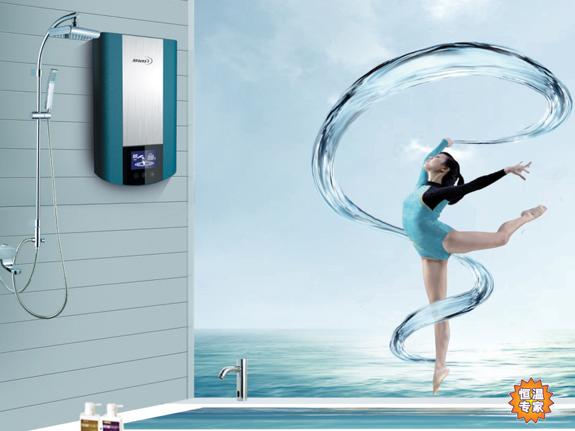 赢在品牌胜在策划 快热式热水器行业发展趋势