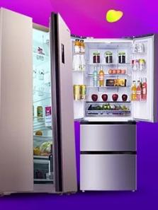 上半年冰箱市场呈负增长 或许这是一个好兆头?
