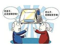 """离开网络就犯傻 家居智能须""""去伪"""" !"""