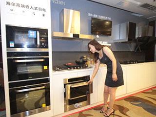 海尔高端成套厨电契合母婴需求推专业消毒柜