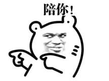 京东反击天天快递起诉:这是恶意起诉