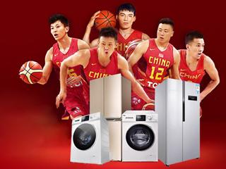 同样精神不一样的领域 TCL冰洗与中国男篮同在