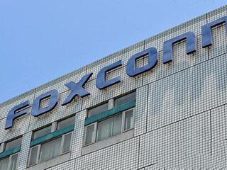 鸿海将在美威斯康星州建三座LCD附属生产厂