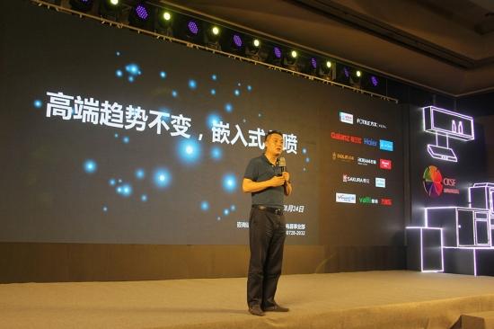 北京中怡康时代市场研究有限公司 总经理 贾东升
