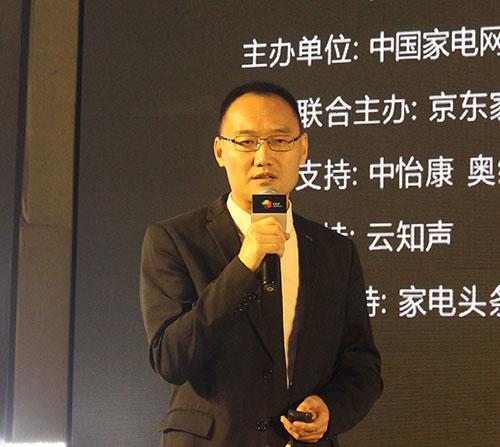海尔厨电全球企划总经理薛广栋