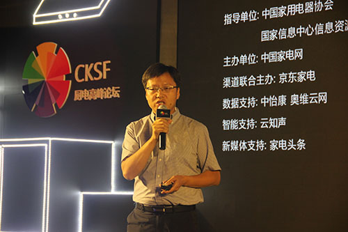 上海林内有限公司营销部区域管理课副课长贾建兵