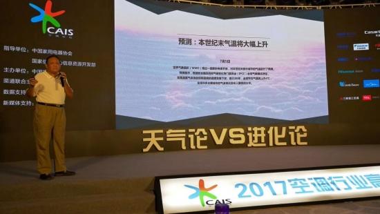 北京市气象局高级工程师张明英