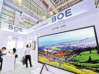 京东方半年盈利飙涨 国产面板商风口将至?