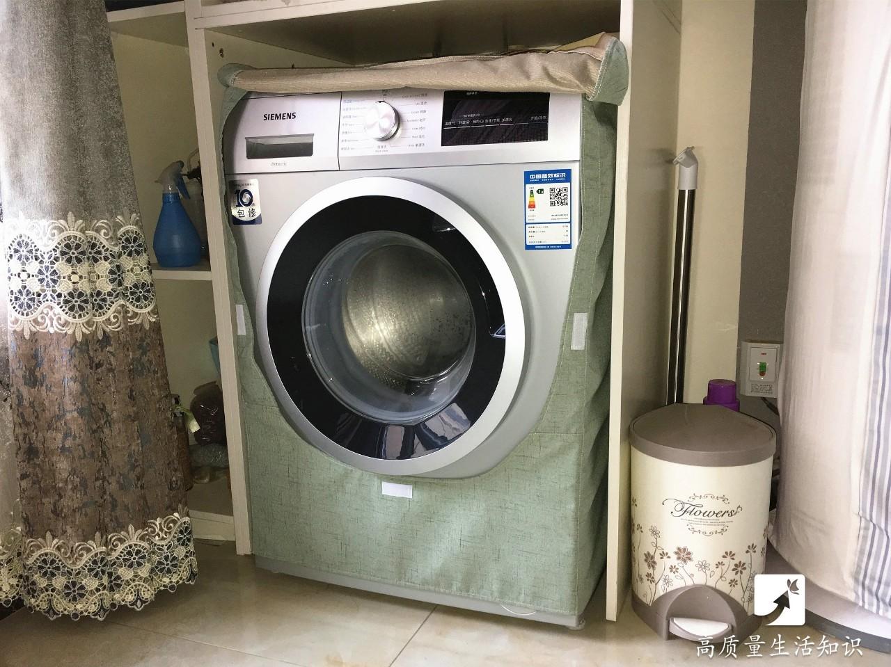 常识:洗衣机盖子是开着好还是关着好?