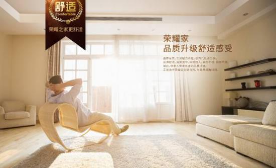 海信ca88亚洲城手把手教你打造理想家居环境