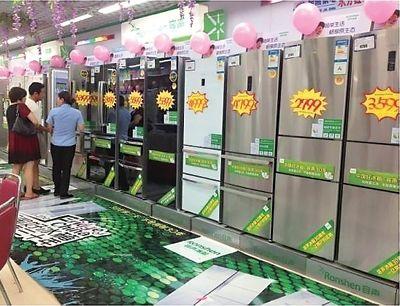 涨价潮再次袭击:中小冰箱企业如何活下去