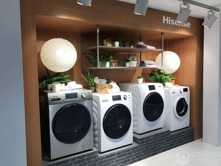 海信备战IFA2017:全球首款三筒洗衣机登场