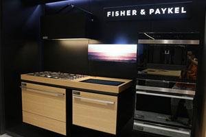 打造社交厨房 海尔超豪华品牌阵容亮相IFA